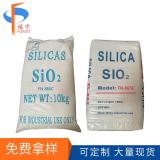 橡塑补强剂无机填充料沉淀法超细白炭黑 超细二氧化硅865C