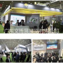 2020武汉国际住宅产业博览会2020武汉绿色建筑建材博览会 2020武汉绿色建筑建材博览会批发
