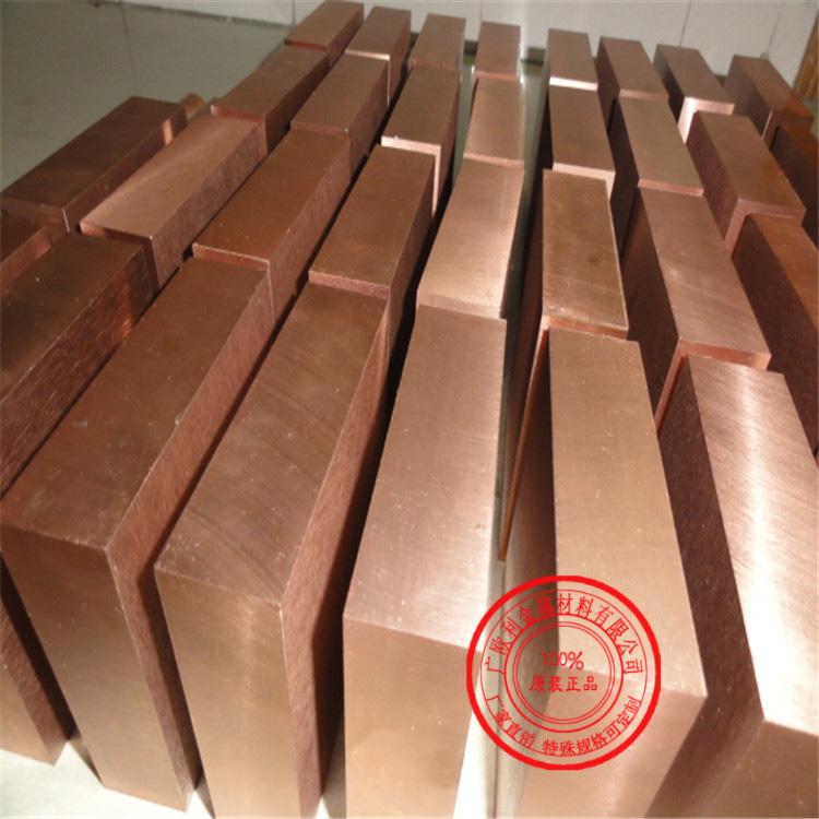 高硬度CUW70钨铜板 CUW80/CUW55/CUW75/CUW60/CUW65高密度钨铜板W85电极焊接钨铜板