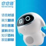 巴巴腾智能机器人儿童语音对话陪伴益智故事机英语翻译学习机遥控玩具 小腾A1机器人 官方原装