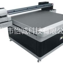 深圳怡诚UV平板打印机,万能平板打印机掌握一流技术,创办一流企业!批发