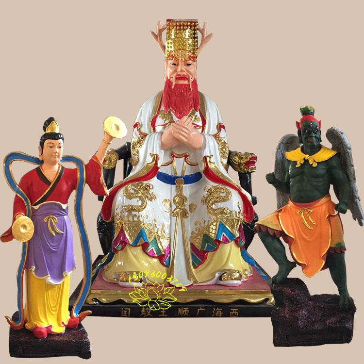 直销四海龙王爷神像|玻璃钢龙王爷佛像|东海老龙王神像|广州龙王爷神像厂家|树脂白龙爷佛像|黑龙爷佛像图片|在哪里请龙王爷