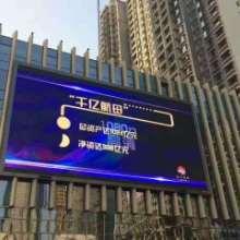 电子路名牌灯箱灯箱颜色-中山-广州-小榄-电子灯箱 电话 -报价-厂家-优质供应商-图片