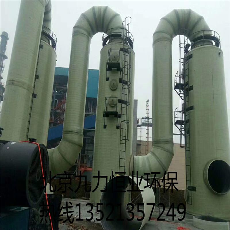 厂家直销玻璃钢脱硫塔_供应除尘设备