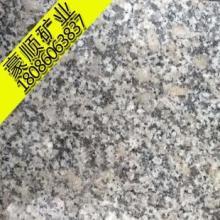 烧面花岗岩石材 花岗岩石材价格 花岗岩石材批发 花岗岩石材厂家