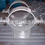 供应U型螺栓 管夹支座