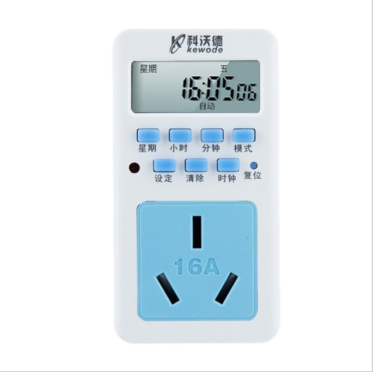 T11 批发热水器预约控制16A大功率定时器 智能定时插座开关 科沃德T11