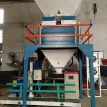 工业盐定量包装机海盐自动包装秤有机盐称重灌包机厂家直销