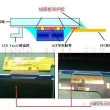 LCM行业业应用案例液晶显示模组的包封塔菲胶 LCM行业业应用案例-RS860