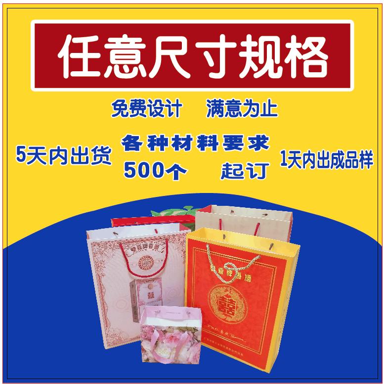 专业厂家印刷中国茶叶礼品袋设计定制