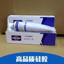 东莞硅胶生产厂家,环保密封胶批发