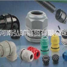 优质特价尼龙电缆防水接头,量大优惠,免费提样测试批发