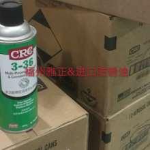 CRC3-36防锈剂图片