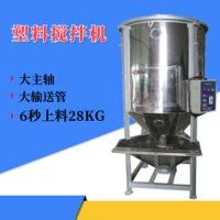 1000KG不锈钢立式搅拌机大型厂家供应
