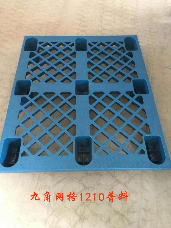 内蒙出口塑料托盘厂家/价格/质量/服务/通州/丰台/顺义/房山