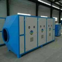 UV光氧净化器 生产厂家 厂家直销 批发价格 报价 图片 哪家好欢迎来电咨询图片