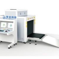 无锡华HQ-100100D安检机|快递安检机|物流安检机|行李箱安检机厂家