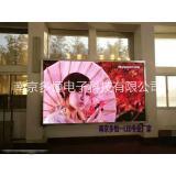 南京LED显示屏 高清室内P4全彩显示屏 厂家直供会议室酒店高清屏厂家