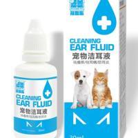 宠吾乐宠物洁耳液 犬猫通用30ml/瓶