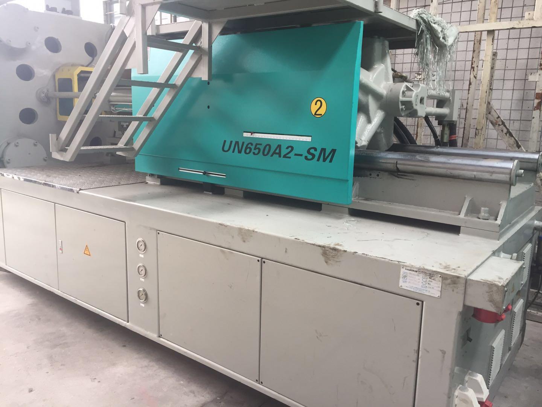 伊之密UN260SM2二手注塑机供应商 伊之密UN650A2-二手注塑机2016年机况如新正常使用价格实惠多台出售