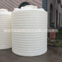 塑料储罐江西上饶厂家