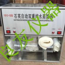 石英蒸馏水器 石英自动双重纯水蒸馏器,石英双重自动蒸馏水器,蒸馏水器