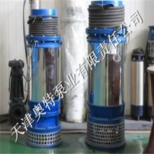 轴流潜水泵低扬程_不阻塞_泵站用