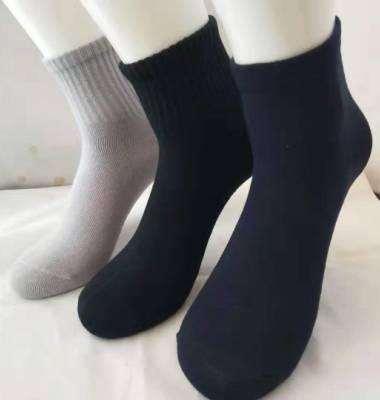 纯棉负离子涂点袜子图片/纯棉负离子涂点袜子样板图 (4)