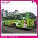 公交车车身广告 深圳车身贴写真图片