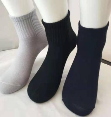 纯棉负离子涂点袜子图片/纯棉负离子涂点袜子样板图 (2)