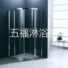 五福淋浴房