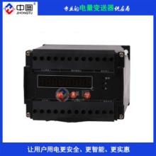 中汇产品YD194-BS5I电量变送器