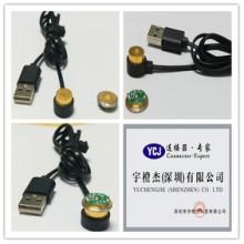 供应电源磁性插头公司磁吸连接器 磁铁连接器 磁性连接器 宇橙杰厂家图片