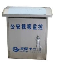 四川厂家直销批发价定制各种非标箱/柜 电表箱 电表柜 不锈钢