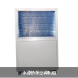 热泵空调机组厂家
