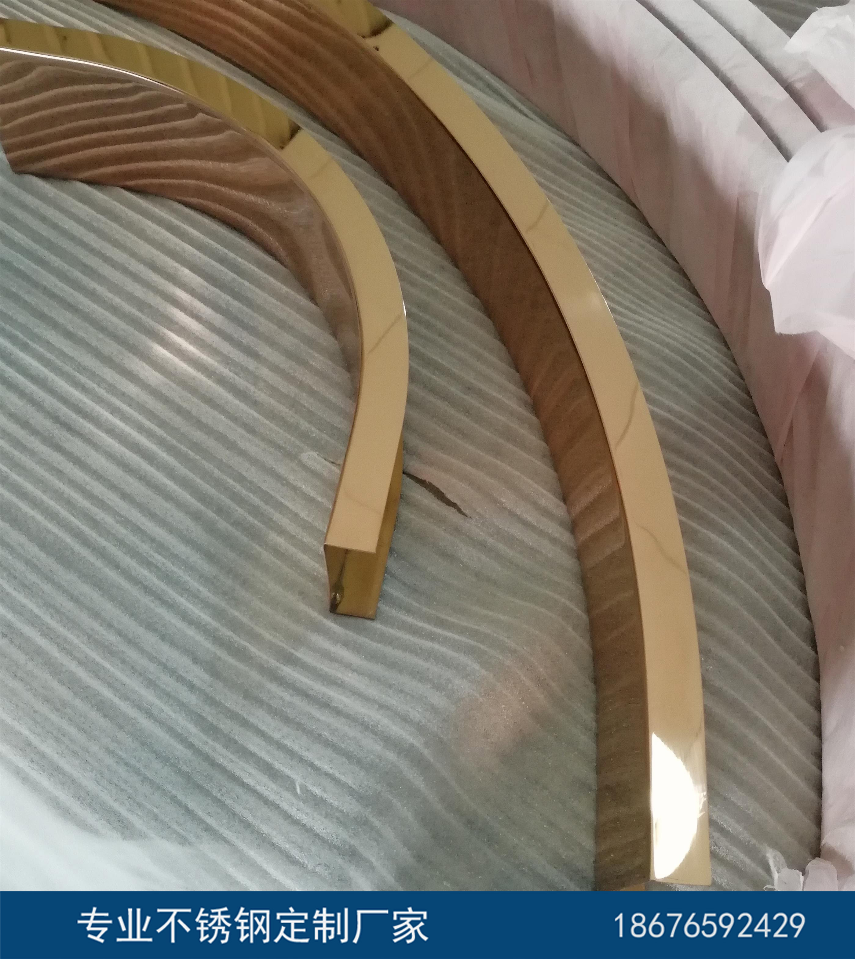 304不锈钢线条 瑰玫金弧形线条 工厂直销 来图来样定制
