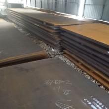 09MnNiDR钢板市场批发