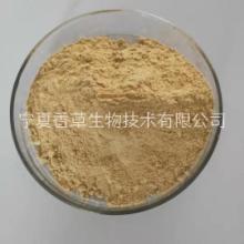 分心木提取物 生产厂家 核桃芯木粉批发价格/供应商