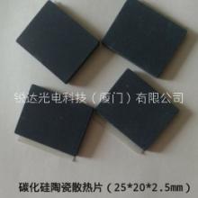 深圳散热好的陶瓷散热片 监控摄像机芯片用陶瓷散热片