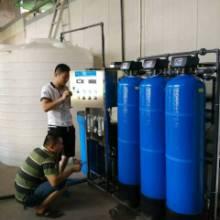 嘉兴纯水设备安装批发维护保养批发