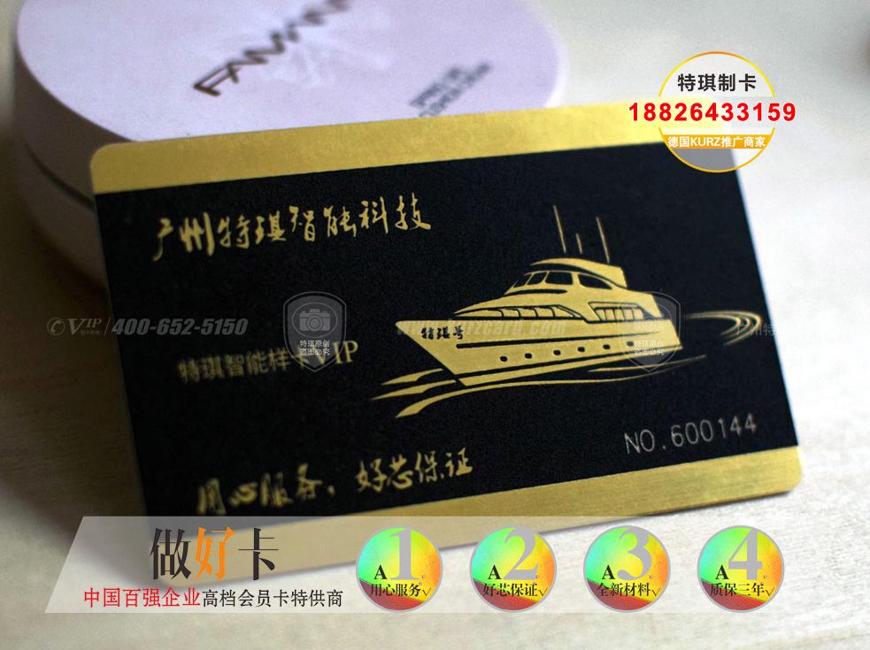 ID芯片卡制作厂家-智能卡定制-芯片感应卡制作-专业制卡14年