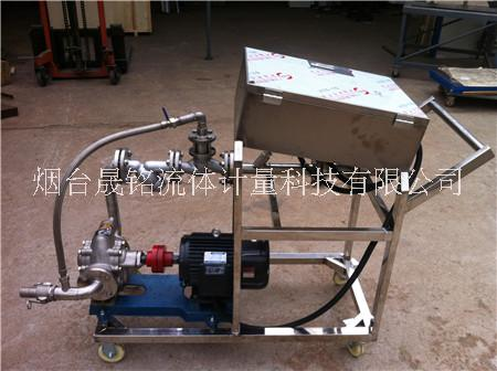 苯乙烯定量灌装200公斤塑料桶设备