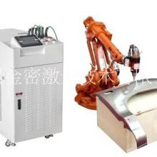 精密零部件光纤传输机器人激光焊接机批发