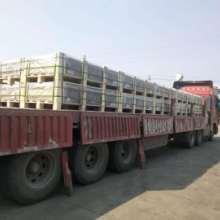 上海到莆田货运物流公司咨询电话