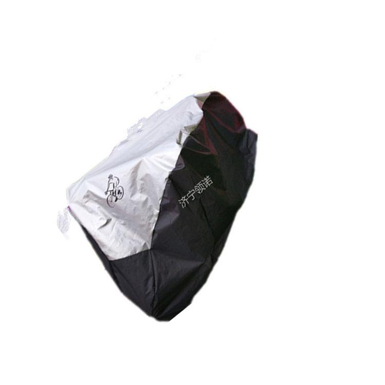 电动车单车遮阳罩防晒罩 山地车防雨罩防尘罩 自行车车罩