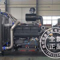 厂家直销SC25G690D2上柴450KW柴油发电机组