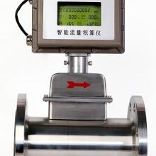 涡轮流量计 气体流量计  温压补偿涡轮流量计  液体涡轮流量计  一体式涡轮流量计