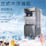 贵州立式冰淇淋机定制、批发、价格、销售【广州永坤机械设备有限公司】