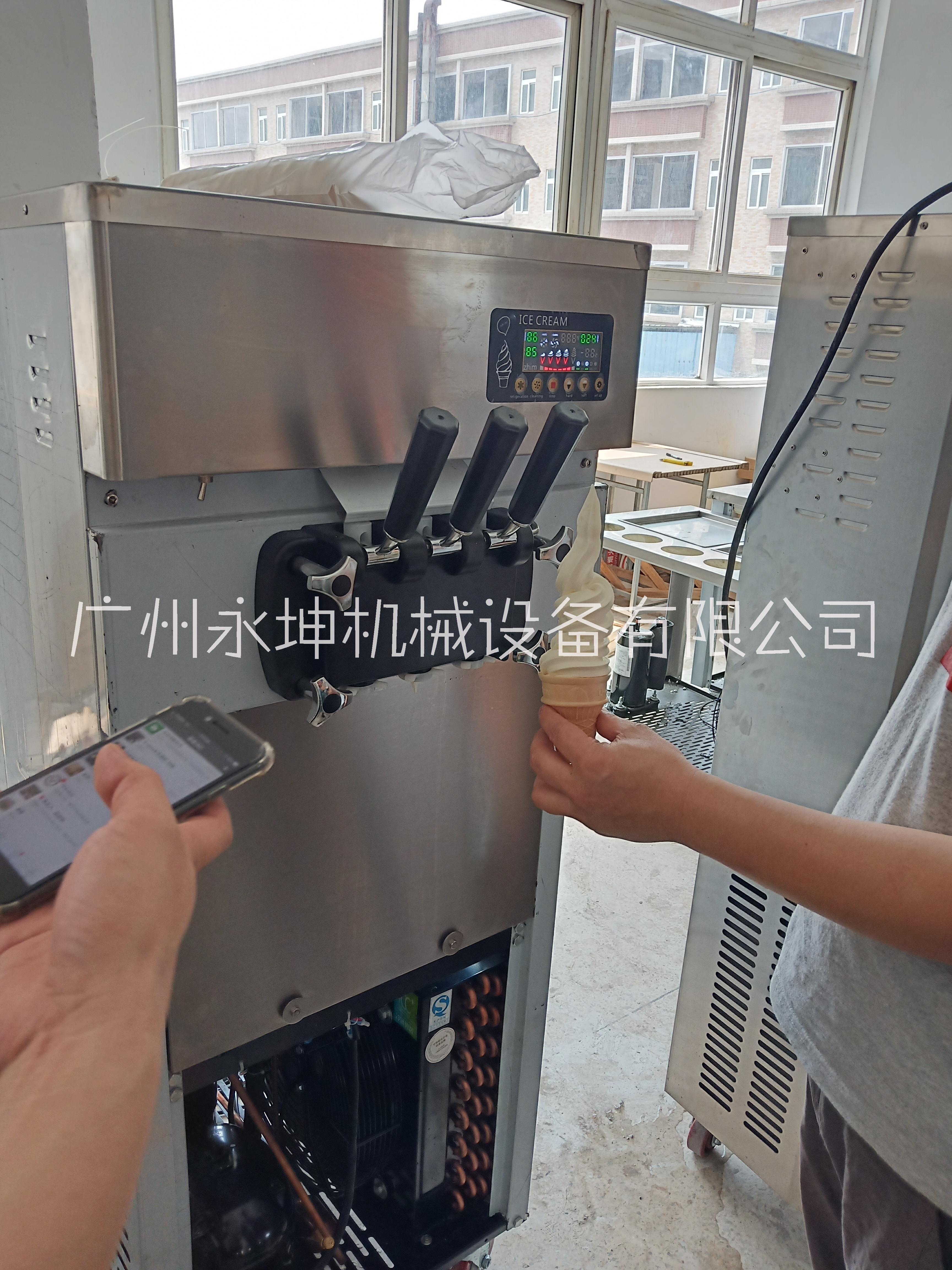广州立式冰淇淋机定制,广州立式冰淇淋机厂家,广州立式冰淇淋机供应商