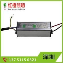 led恒流驱动电源driver3筒灯整流变压器射灯镇流器8w12w18w24w3批发